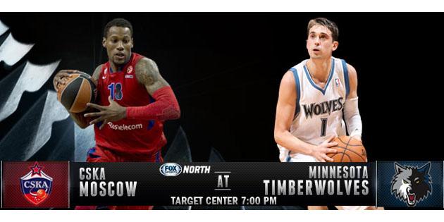 Jeste li spremni za evropsku NBA?