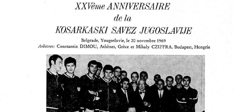 Utakmica Jugoslavija-Evropa povodom četvrt veka KSJ