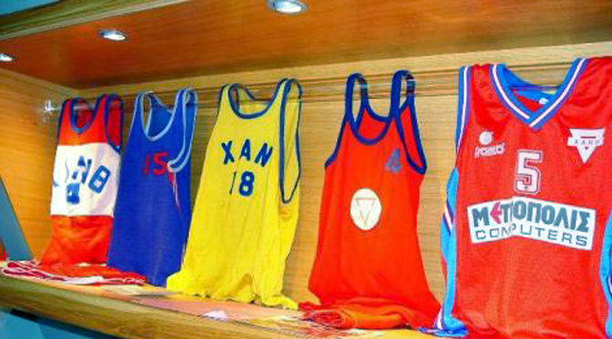 Solun: Hrišćansko košarkaško bratstvo