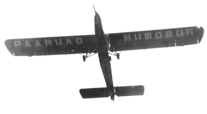 Feljton Radmilo Mišović (3): Maršal sa Morave