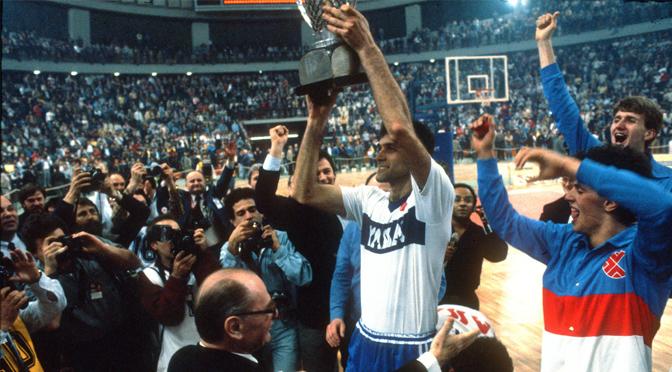 Istorija: Cibona, prvak Evrope 1985