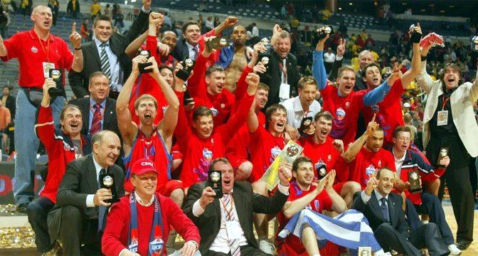 Istorija:Praško proleće CSKA 2006.